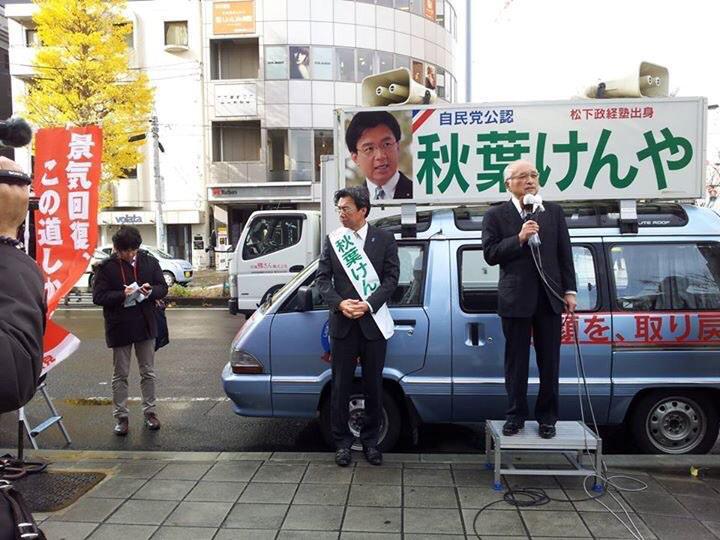 第一声はいつものように仙台駅東口ユアテック前で!午後には、小雨降り頻る中、安倍総理と街頭演説!お寒い中をたくさんの皆さんにご参集頂き、本当にありがとうございました。笑顔を、取り戻す為に、改革の先頭に立って走り続けます。 http://t.co/nU1pDRh46v