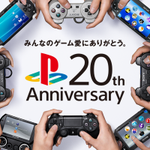 #20YearsOfPlay @PlayStation_jp http://t.co/E15qiwiKTh