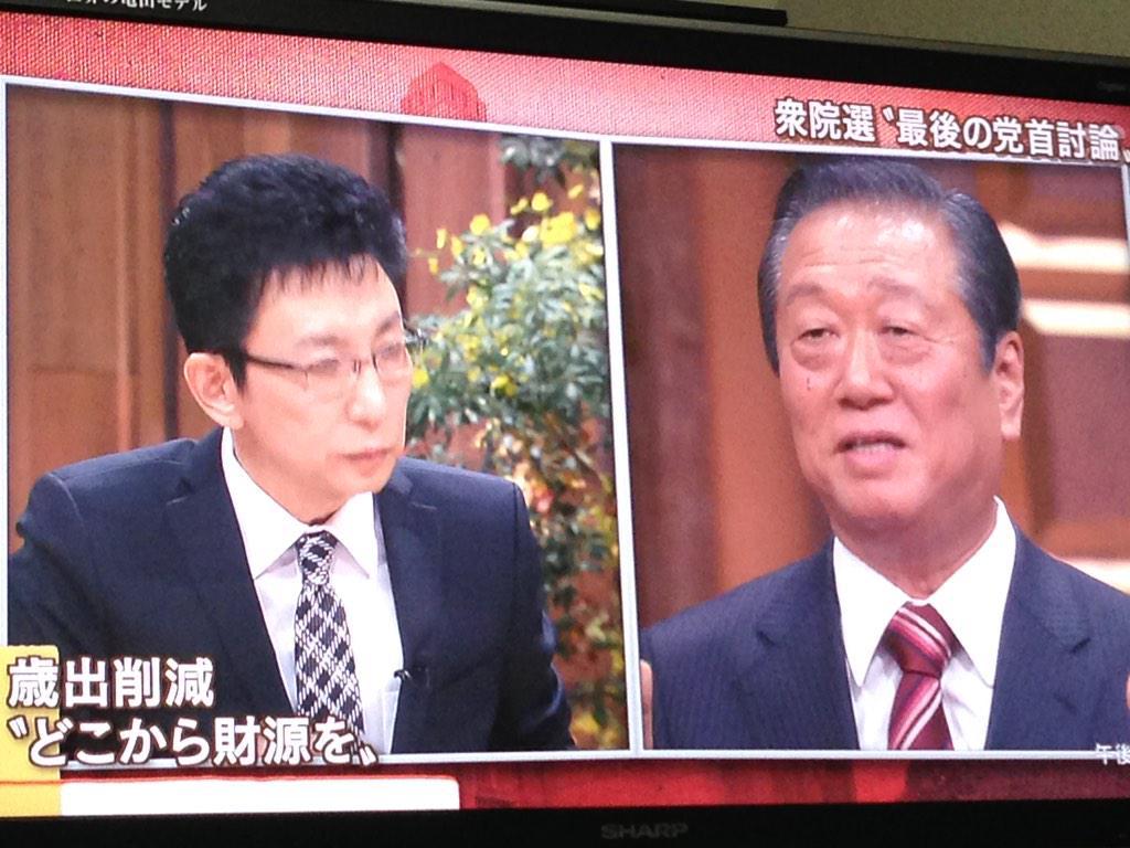 古舘「前はナゼ出来なかった⁉︎」 小沢「っ!、、、、、、、、。あのときの私の立場をご存じない? 身に覚えのない捜査で。検察もマスコミも、、。」(スタジオ しーん)f^_^;) http://t.co/frzGffIBca