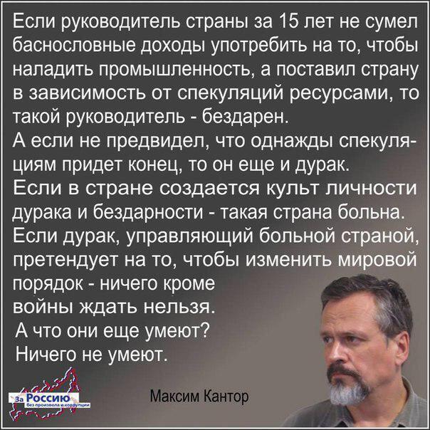 Силуанов нашел тех, кто объедает страну...