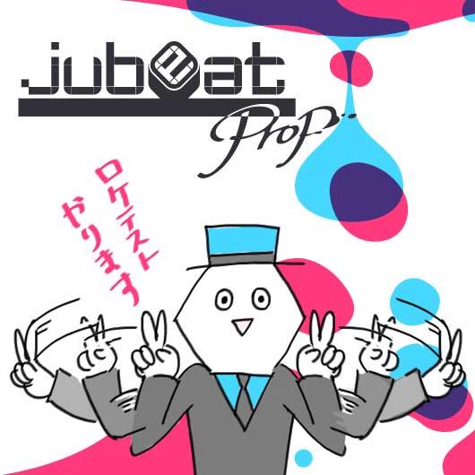 jubeatシリーズ最新作「jubeat prop」ロケテスト決定!!  BE生で発表がありましたが、12月12日(金) ~ 14(日) シルクハット川崎ダイスにて「jube 続きは→http://t.co/EN9RTYmSeZ http://t.co/KXzLmJBAXq
