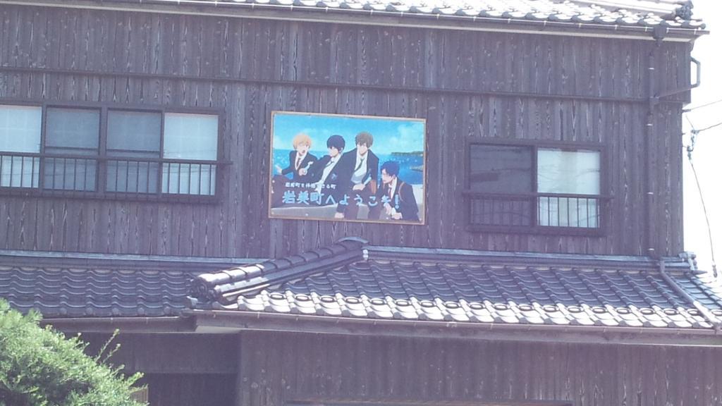 たつみさん、上の看板も映そうぜ?(笑) http://t.co/nrm8VnuuQ1