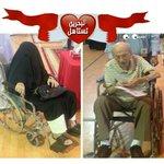 """""""@al_ghadi: إهداء لكل بحريني شريف .. وضع أمام عينيه البحرين #بصوتك_تقدر ✔ #البحرين_تستاهل #انتخابات_البحرين #البحرين http://t.co/yDY5l1fA6j"""""""