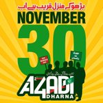 Requesting change of display picture for Nov 30 #AzadiDharna http://t.co/aMQ5KxJVp4