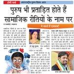 RT @postatmanish: #StopMarriageBill @BJP4India @INCIndia stop this bill It increase dharma parivartana in Hindu youth http://t.co/fXZ3XR840F