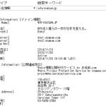 本日の面白情報です #どうして解散するんですか http://t.co/mzDeCsyxI2 @Tsumura_Keisuke http://t.co/GkA9dBspcI