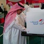 معالي وزير الخارجية يدلي بصوته #بصوتك_تقدر #انتخابات_البحرين #انتخابات_2014 http://t.co/GUjpynwR5C