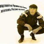 Лавров высказывается конкретно, чисто конкретно... http://t.co/KOSpWXRT2x