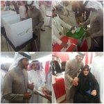 سمو الشيخ ناصر بن حمد آل خليفة يشارك في العرس الانتخابي البحريني #بصوتك_تقدر http://t.co/j40fOEg6H5