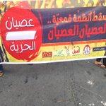#المالكية: انطلاق مسيرة #عصيان_الحرية باتجاه دوار الشهيد بوحميد رغم تواجد عصابات المرتزقة. #البحرين http://t.co/v3ksaGE7v0