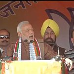 It was a historic rally of Modi ji at Kishtwar in Jammu with 90,000 plus crowd. It was his 1st election rally in J&K http://t.co/2zP73XbVPm