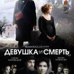 Сегодня (22 ноября) в 19:00 у нас снова киноквартирник! Смотрим «Девушка и смерть» Йоса Стеллинга. #хабкафе #ulsk http://t.co/GPqIxJ1E7Z