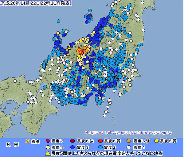 気象庁震度 http://t.co/KatsHBkFBq