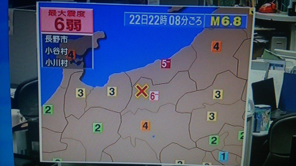 地学:長野県で震度6弱でも、隣の富山県では震度3、フォッサマグナの存在が良くわかる。2014.11.22 http://t.co/AJnqOa8uq4