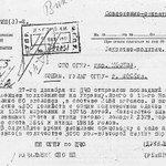 Телеграмма о завозе первой партии переселенцев на земли УССР, опустошенные Голодомором, декабрь 1933 г. #Голодомор http://t.co/zOHSn0MqbD