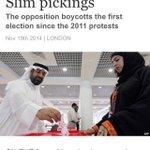 Bahrains ballot: Slim pickings @TheEconomist #Bahrain_Elections_2014 #Bahrain #GCC #UK #US http://t.co/ySRtyo4jsi http://t.co/xvau3ltOcO