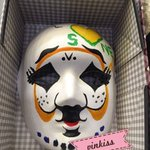 Lucky fan got Hyos mask http://t.co/Ze4nHlgD7L