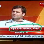 Told u, hes BJP mole.RT @VRG678: When did Rahul Gandhi joined BJP and became Vice president. http://t.co/Ig0ieaxmL4
