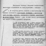 Голодомор 1932–1933 років — геноцид українців #Genocide3233 #Genocide3233 #Голодомор http://t.co/hJUClrGEQd