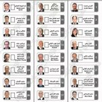 The morning of elections in #Tunisia. 27 boxes to tick one. #HumanRights; prosperity should win Via @tounsiahourra http://t.co/QuBCnNE1dn