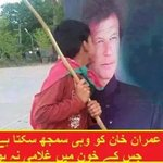 """""""@maryamabbas19: #GujranwalaStandsWithIK #GujranwalaStandsWithIK @HamzaJabbarr @pticantbstopped http://t.co/xQqfr7RJ8p"""""""