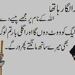 """@saadkhan11111: #InternationalPrideIK #GujranwalaStandsWithIK ;) http://t.co/YbESHRoAGY"""