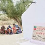 Brilliant! PTI steps forward to save people of Thar, despite not being in Govt, Sets up 30 water wells in far areas http://t.co/utGsWN57Rc