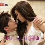 Song Jae Rim & Kim So Eun go through 6 levels of skinship for pictorial on We Got Married http://t.co/dUZ2yNwYCm http://t.co/o1zPzr33zn