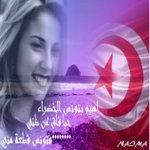 #تونس_تنتخب لأنك قطعة مني ❤ لأنّ عشقك يعزفني نغما دافئا في سماء الأحلام ، أحلم بك يا وطني جنّة الأوطان ???? #تونس_بالقلب http://t.co/1iMOVVhsB8