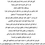 لانقاذ كنزة من الفخ قبل السوشيال ميديا مطلوب 300 ريتويت #KenzaMorsli #MinaAtta #LeaMakhoul #ElieElia #StaracArabia http://t.co/U1o1keLvP0