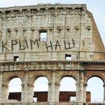 Колизей, наши дни https://t.co/DSWjeUisGS
