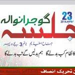 """@KamranKhokhar33: #GujranwalaStandsWithIK #GujranwalaStandsWithIK http://t.co/W7BO9qk149"""