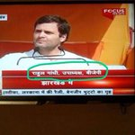 """""""@MiissTiwari: Now this is an open secret Rahul Gandhi is working for BJP under Modi and Amit Shah ;) #MufflerMan http://t.co/PXMxDvyyDH"""""""