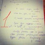 Гуманитарий http://t.co/6bD7AJyIxu