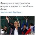 При СССР мы давали бабло европейским коммунистам; при Путине - европейским ультраправым. Ведь в Европе так плохо жить http://t.co/PmbSATmC7f