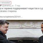 РИА новости желают всем спокойной ночи. Суды Линча, нацысты, Обама, Петя, эпилепсия. Вот у них день=)) @Fake_MIDRF http://t.co/8nFkbOVI4n