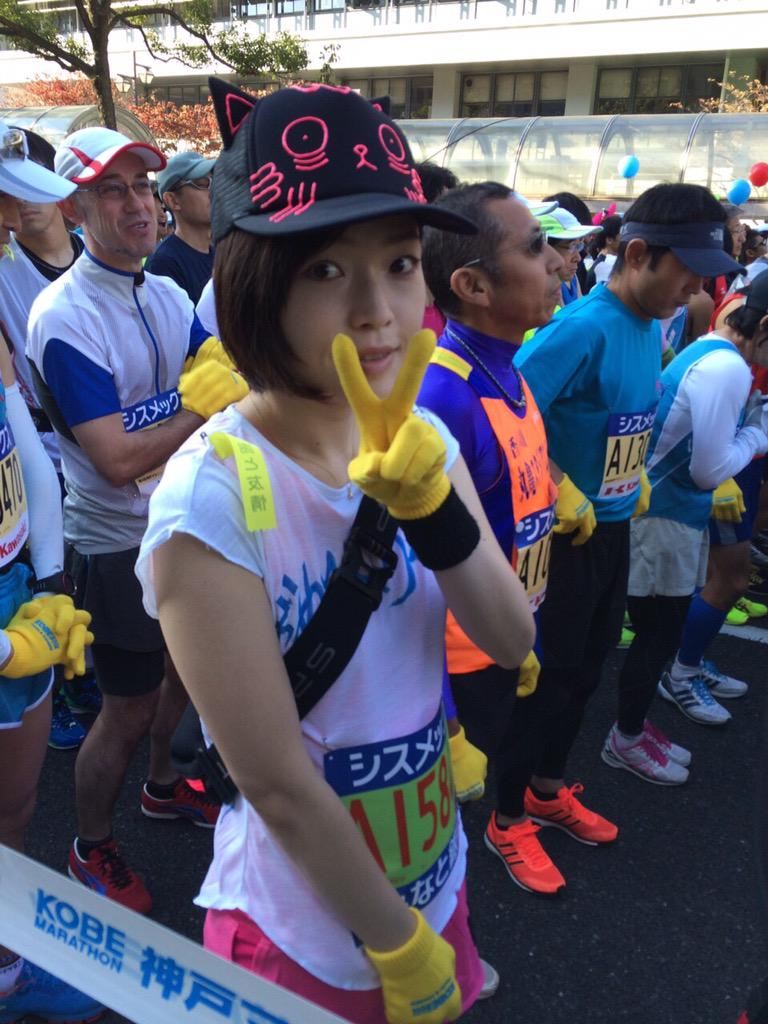 【神戸マラソン】マラソンアシスタントプロデューサー(AP)の藤林です。午前9時。鹿野優以さんはフルマラソンのスタートをきりました。 http://t.co/cg8necVqbo