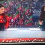 Even SAMAA News anchors wearing PTI colors 😃👍 #GujranwalaStandsWithIK http://t.co/I0u8CB2VQg