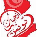 #تونس_تنتخب #رئاسة_تونس إلى عز #تونس الى مجدها رجال البلاد وشبانها فلا عاش في تونس من خانها ولا عاش من ليس من جندها http://t.co/GyfNL0eFf6