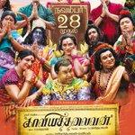 RT @OnlyKollywood: #KaaviyaThalaivan - From November 28th! @Actor_Siddharth