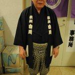 <千秋楽の様子>今日の呼出 秀男。本日、定年前最後の本場所です。昨日の皆様からのコメントをお伝えすると、非常に喜んで笑っていました。#sumo http://t.co/LqMA2PAGzn