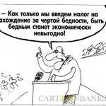 #Госдума нашла еще один способ получить #налоги с Россиян http://t.co/Vg6Gb7wNqz #новости #экономика http://t.co/8hgTTVXCfM