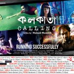 RT @jalanfilms: Watch #KolkataCalling, running successfully in theaters near you! @raimasen @riyasen_ @tweetSAMRAT @ShatafFigar