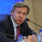 Алексей Пушков: США, Канада и Украина в изоляции http://t.co/63heW8bSqs http://t.co/vtT6yMgXJF