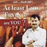 My #MufflerMan is atleast trying. Are u? .@AamAadmiParty .@Ikumar7 .@aartic02 .@AashishKhetan .@kapsology .@joinaap http://t.co/AFH8N6eRDd