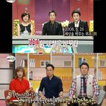 Lee Hwi Jae and Park Mi Sun bid farewell to Quiz to Change the World after 6 years http://t.co/4p1eIvSric http://t.co/4aOcXztWev