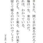 by 女生徒 http://t.co/ytxNwuGVLN