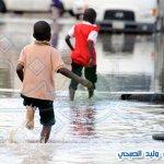 #أمطار_جدة بعدسة #وليد_الصبحي (1) #صحيفة_المدينة #جدة_تغرق_من_جديد #جدة_تغرق #جدة_الان #مطر_جدة #شارع_جاك #قويزة http://t.co/vp16rdP8VD