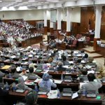 Afghan parliament approves BSA, SoFA by a huge majority of 152 votes, reports @MangalAjmal http://t.co/C3Sn9yLlw2 http://t.co/CLy6uUPw9o