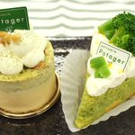 【大胆】インパクト大「ブロッコリーケーキ」が意外とイケる! http://t.co/CMbt2oDRgv シャキシャキとした食感がサラダみたい。新感覚のチーズケーキだそうです。 http://t.co/Ptlh80yUku